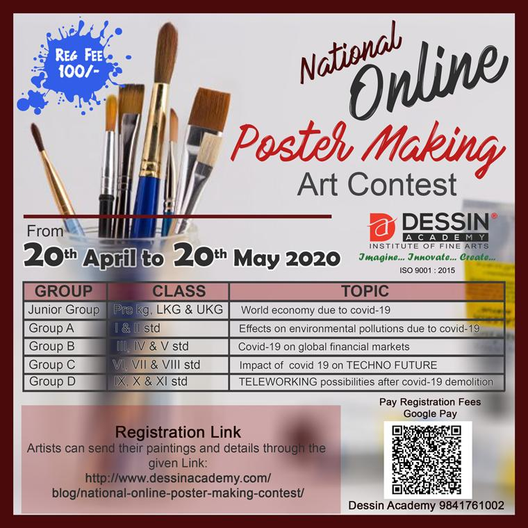 National Online Poster Making Art Contest April-May 2020 - Dessin Academy