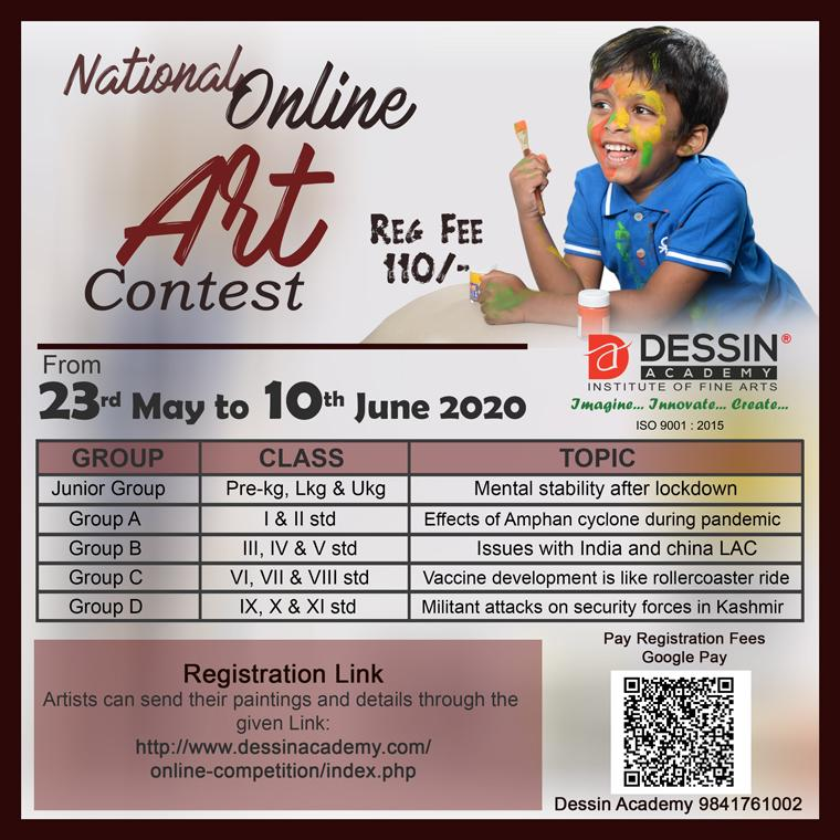 National Online Art Contest May June 2020, Dessin Academy