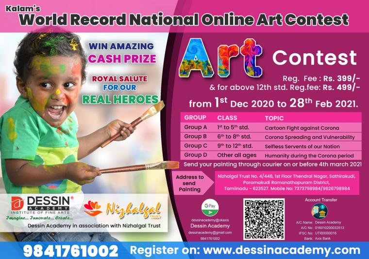 Kalam's World Record National Online Drawing and Painting Competition, December 2020, January 2021, and February 2021