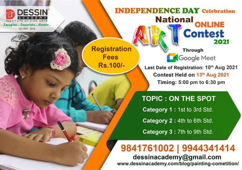 Online Drawing and Painting Competition August 2021 Celebration of INDEPENDENCE DAY with Online Art Contest