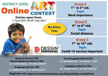 District Online Art Contest – (Drawing and Painting Competition) June – July 2021| Only Student can Participate From this District:- Ramanathapuram District (TN), Madurai District (TN), Sivaganga District (TN), Tiruchirappalli District(TN)