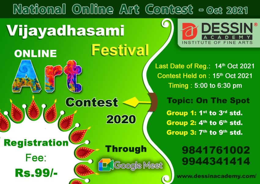 Online Drawing and Painting Competition October 2020 Celebration of Vijayadasami Festival with Online Art Contest