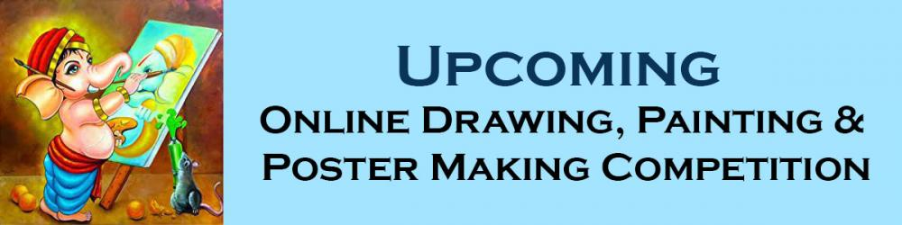Upcoming Painting Competition